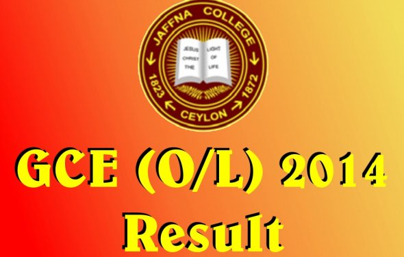 GCE (O/L) 2014 Results